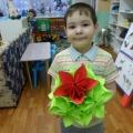«Букет»— Оригами