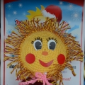 «Кукла-Солнце»