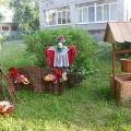 Детский сад летом.