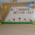 Фотоотчет «Выпускной бал-2011»