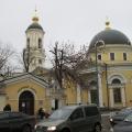 По дороге в Третьяковку