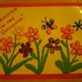 Цветы в технике пластилиногорафии. Подарок маме к 8 марта.