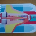 Оформление буклетов «Программа Лета»