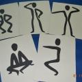 Дидактическая игра по физкультуре «Пляшущие человечки»
