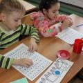 Фрагмент занятия «Обучение грамоте» в подготовительной к школе группе компенсирующей направленности.
