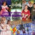 VA Детские песни озвучивание праздников и другое Кушнир Натальи