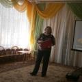 КВН в подготовительной группе с использованием ИКТ «Космические дали»