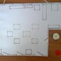 Дидактическая игра «Найди игрушку» (по плану группы)