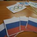 Малые олимпийские игры в нашем саду! (Фотоотчет)