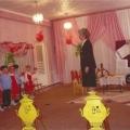 Конспект открытого интегрированного занятия в средней группе «Семейные обычаи на Руси»