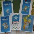 Фотоотчет «Навстречу Олимпиаде!»