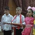 Сообщение из опыта работы «Воспитание интереса и доброжелательного отношения к сверстникам других национальностей»