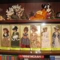 Моя коллекция фарфоровых кукол: «Дамы эпохи».