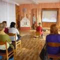Презентация «Интегративный подход при организации образовательного процесса в ДОУ»