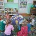 Социальный мир в развитии познавательной активности ребенка