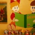 Оформление уголков в детском саду: «Мы читаем», «Мы рисуем», «Меню».