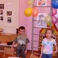 Отец и ребёнок Круглый стол в детском саду.