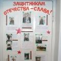 Фотовыставка на 23 февраля в детском саду. Защитникам Отечества— слава!