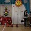 Проект «Дорожная азбука для дошколят»