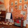 Открытие литературного салона в детском саду
