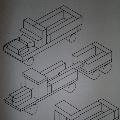 Конспект занятия «Игра со строительным материалом»