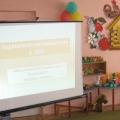 Презентация «Педагогические технологии в ДОУ»