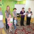 Сценарий тематического детско-родительского досуга «Моя семья», для старших и подготовительных групп ДОУ.