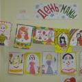 Рисунки детей на тему «День матери»