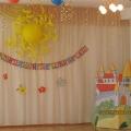«До свидания, детский сад!» Фотоотчет