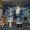 Письма от Деда Мороза пришли в детский сад.