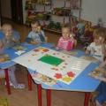 «Открытка на юбилей детского сада»