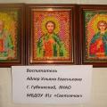Вышивка бисером «Святой Валентин, Святой Евгений, Святой Анатолий»