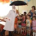 Конспект занятия по экологии на участке детского сада «Доктор Айболит в зелёной аптеке»