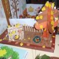 Выставка-конкурс «Осенние фантазии»