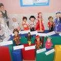 Конкурс среди родителей «Кукла в национальном костюме»