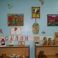 Наш арт-салон.