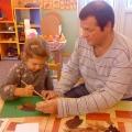 План проведения заседания семейного клуба по интересам «Осенние листочки» для родителей и детей