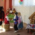 Театрализованная деятельность как средство социально-личностного и художественно-эстетического воспитания детей