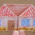 Домик с сюрпризом (конструирование из бумаги)