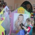 Ширмы для сюжетно-ролевой игры в детском сада своими руками