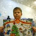 Наше участие в конкурсе «Новый год для всех и для каждого»