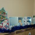 «Новый год стучится в двери!» Новогоднее оформление групповой комнаты
