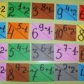 «Играем и считаем». Дидактические игры для детей 6–7 лет