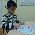 Дидактическая игра «Загадочные окошки»