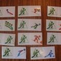 Домино «Зимние Олимпийские виды спорта»