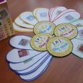 «Собери цветочек»— игра для развития фонематического слуха, формирования навыка определения рода имен существительных.