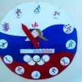 Олимпийские часики-Сочи 2014