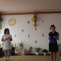 Отчетный концерт для родителей «Дом, в котором мы живем»