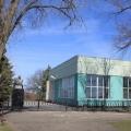 Экскурсия в дом-музей С. М Будённого с детьми старшей группы.