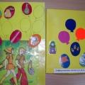 Дидактическая игра «Воздушные шары».